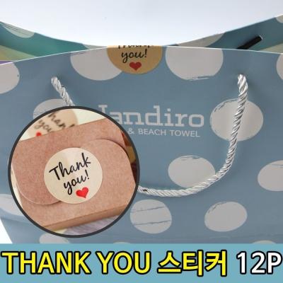 증정품 선물 상자 포장 Thank you 원형 스티커12p
