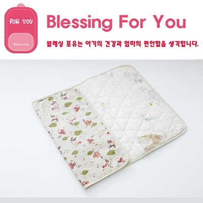 [ 블레싱포유 ] 기저귀패드