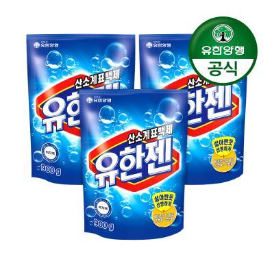 [유한양행]유한젠 산소계표백제(분말) 파우치900g 3개