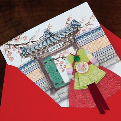 홍당의 한복카드 FT225-1