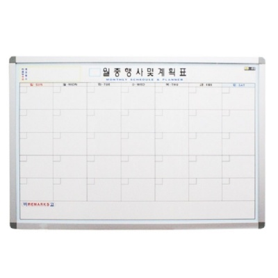월중계획표 A 600900 [W0E06D9]