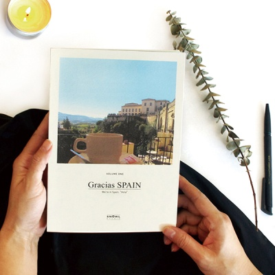 그라시아스 스페인 다이어리 vol.1