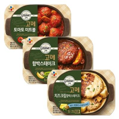 CJ (함박+미트볼+치즈크림함박)x각2개