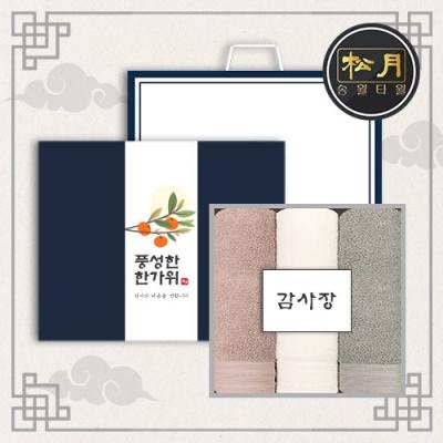 송월 추석선물세트 클래식 세면타월 3매세트
