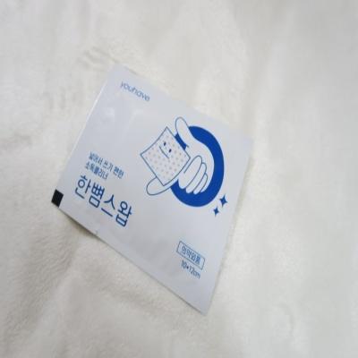 소독클리너 증정 오카리나 플라스틱형 (알토)