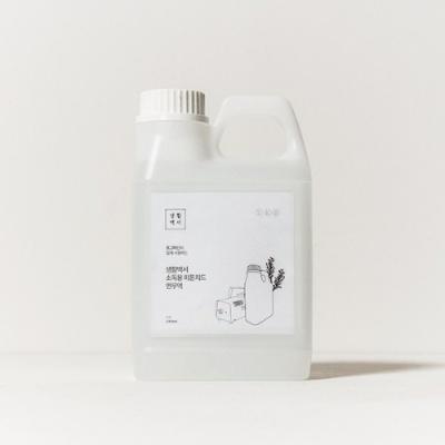 피톤치드 연무액 포그머신 전용 연무액(1L)