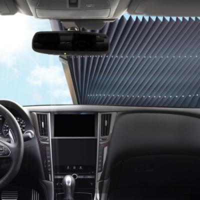 차량용 햇빛가리개 더 쎈 자동차 블라인드