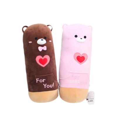 정품 대형 발렌타인 빼빼로 하트 포유 모찌 쿠션 50cm