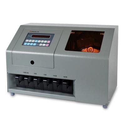 동전분류기 HCS-2000 대용량