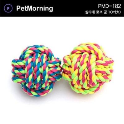 강아지 장난감 실타래 로프 공 대 이갈이 훈련 놀이
