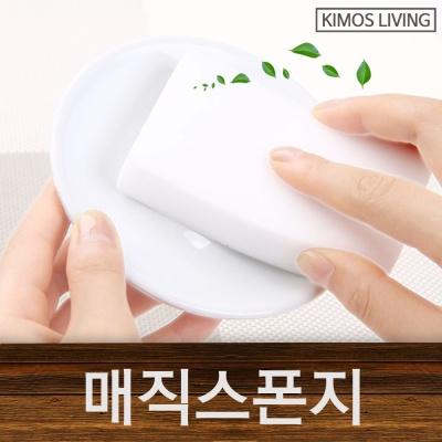 (KIMOS)매직스폰지 걸레 찌든때 제거 녹제거 손걸레