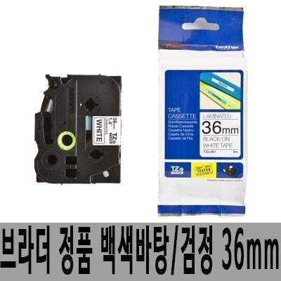 브라더 라벨테이프 TZe-261 36㎜ 백색바탕검정글씨