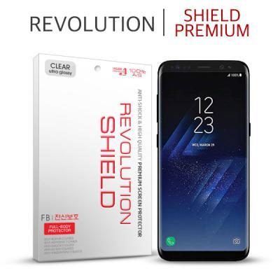 레볼루션쉴드 프리미엄팩 전신보호필름 갤럭시 S8