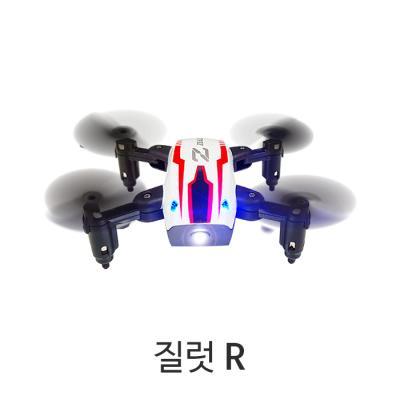질럿R ZEALOT-R 미니드론 레이싱드론 CDZLT000-11