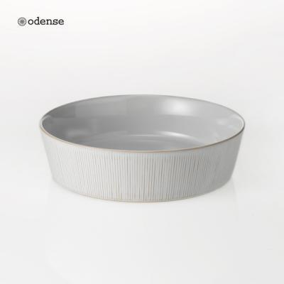 [오덴세]아틀리에 라지 원형 멀티볼