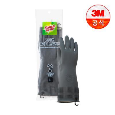 [3M]고리형 그레이 고무장갑 대