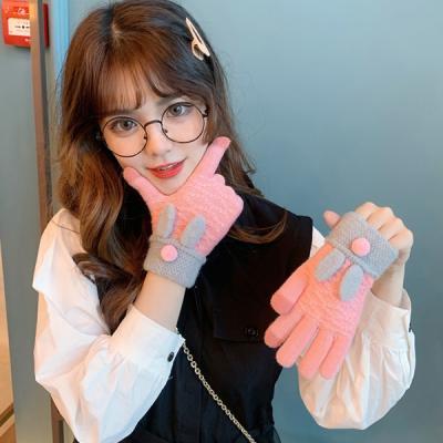 톤스 귀여운 토끼 겨울 털장갑