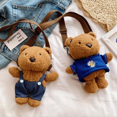 니카 귀여운 겨울 곰돌이 어린이 털가방 크로스백