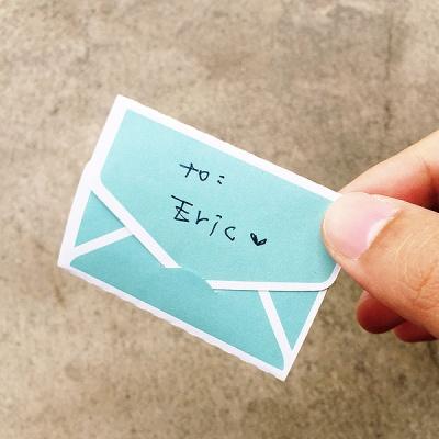 [미쿠도] Here I am Tiny 키프트 카드 시리즈