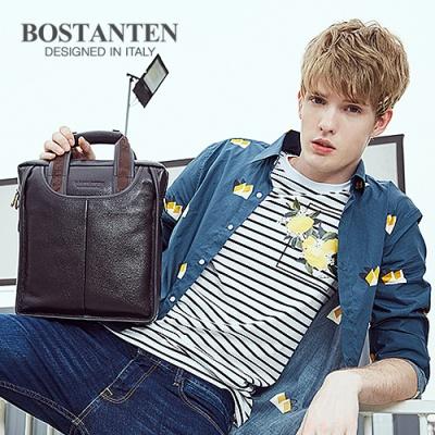 BOSTANTEN 보스탄틴 천연소가죽 남성 서류가방 B10022
