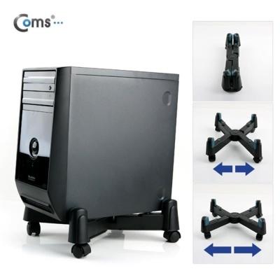 본체받침대 데스크탑 PC이동형 컴퓨터본체받침대