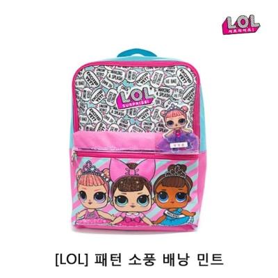 LOL 패턴 소풍 배낭 민트 1P 아동책가방 초등학생가방