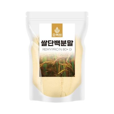 쌀단백질 500g 단백질 프로틴 보충제 쉐이크