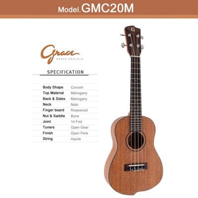 그레이스 우쿠렐레 GMC20M (Grace Ukulele) 콘서트 바디 우쿨렐레 (Concert Body)