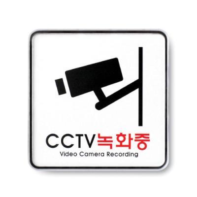 CCTV녹화중 (9401) (개)123689