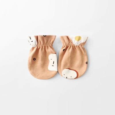 [메르베] 브런치베베 신생아손싸개_사계절용