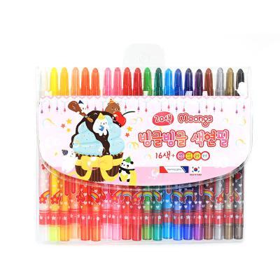 7000 빙글빙글 색연필 (20색/여)