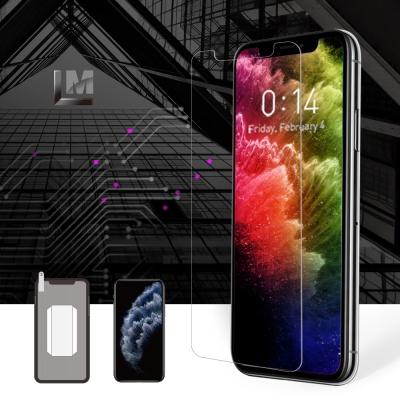 New리더스엠 아이폰 11 프로 맥스 강화유리 액정보