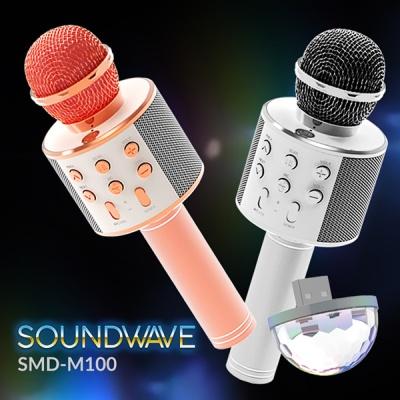 스미다 SMD-M100 블루투스마이크 SOUND WAVE