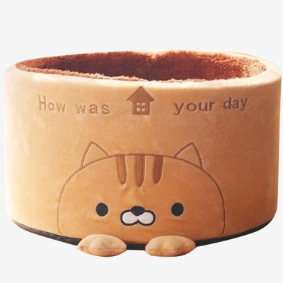 원형 고양이 하우스 애완동물 방석 냥냥이 집
