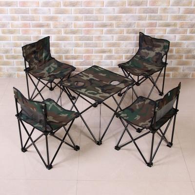 이지캠프 캠핑의자 테이블 세트 4인용 접이식테이블