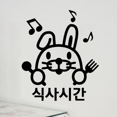[아빠곰스티커]식사시간_04