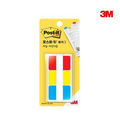 3M 포스트잇 플래그 인덱스탭 N686-BRY