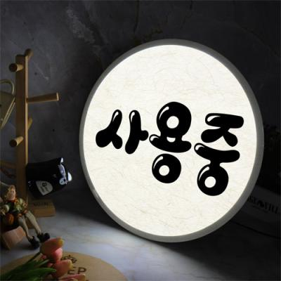 nh147-LED액자45R_안내문