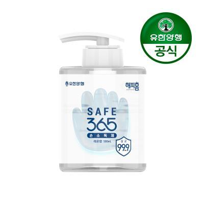 [유한양행]해피홈 SAFE365 겔타입 손소독제 500mL