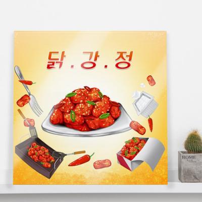 id690-아크릴액자_닭강정(중형)