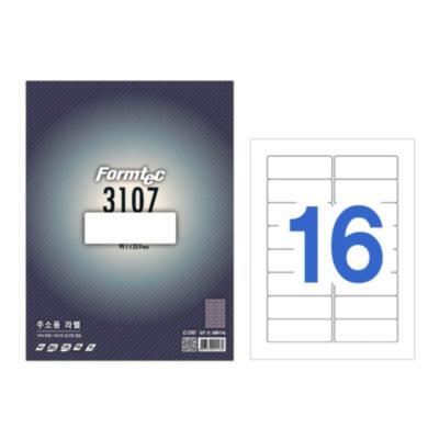 폼텍 LQ3107 A4 화일인덱스용 라벨지 화물 라벨스티커