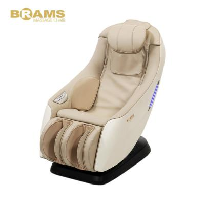 브람스 안마의자 아미 S300 BRAMS-S300