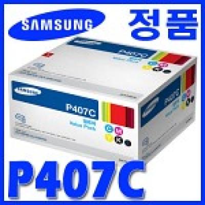 삼성 정품 토너 CLT-P407C (4색토너)