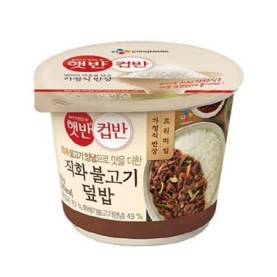 [CJ제일제당] 한끼 식사 직화불고기덮밥 250gx3개