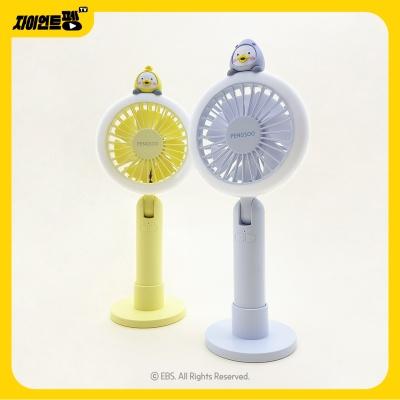 펭수 휴대용 LED 선풍기