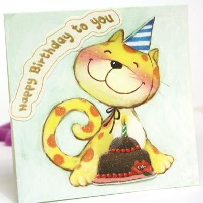 꿈나라동물친구들의 생일축하카드(냥이의 생일파티)