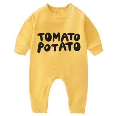 토마토와 감자 유아 우주복(0-24개월) 204073