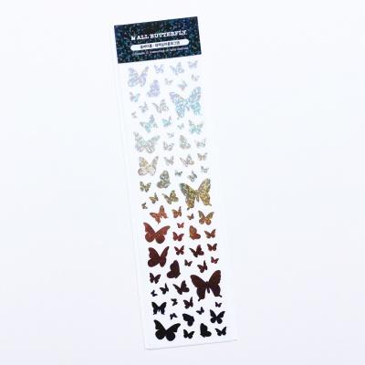 러브미모어[홀]올버터플 블랙실버 홀로그램