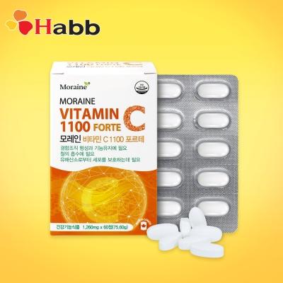 모레인 비타민 C 1100 포르테 60정 2개월분