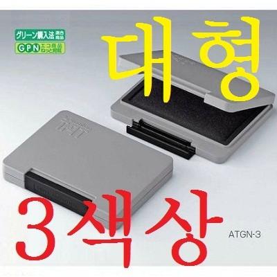 [Shachihata] 속건성-다목적용-대형..일본 사찌하타 TAT 불멸 스탬프패드 HA562-1